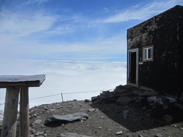 View of Cloud Layer at Camp Muir Picture Taken by Joel Bornzin