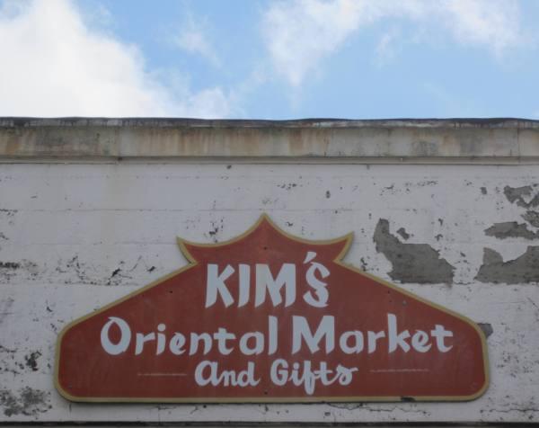 Kim's Oriental Market